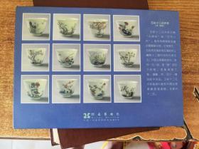 明信片:五彩十二花卉 12枚