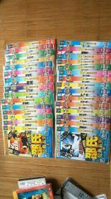 香港邵氏电影DVD,每部都是双碟装的,30部,60张DVD。