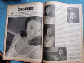 李嘉欣刘德华何家劲彩页合售16开4张7面海外版