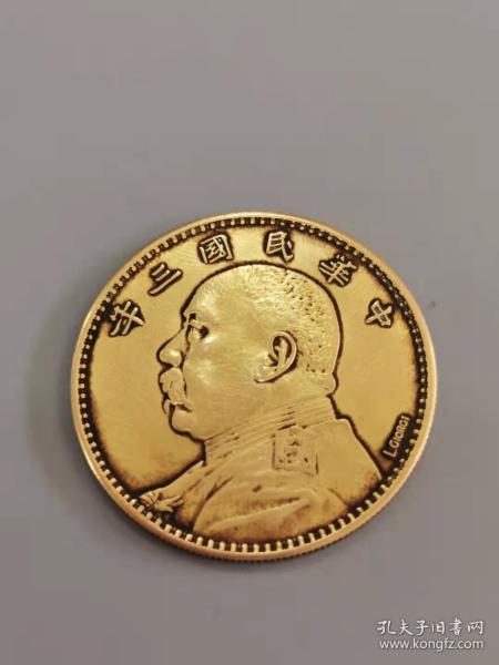 美品老金币中华民国三年英文签字版纯金币
