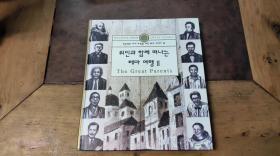 韩国原版绘本 纯韩文原版书 (编号498)