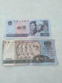 (样币)1990年100和1980年10元 币样