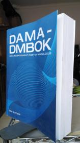 DAMA-DMBOK DATA MANAGEMENT BODY OF KNOWLEDGE