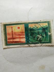 1985j.119.(3--2)新彊维吾尔自治区成立十周年信销票