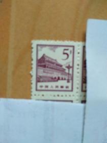 普13(1)天安门新票5分四方联售10元,单枚3元