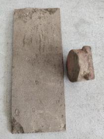 汉代砚台、研磨器