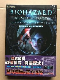 全新现货  PS3《生化危机-启示录》官方中文攻略
