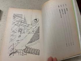 金庸作品集:侠客行 上下全两册)(1977年初版 修订本  第十九版)