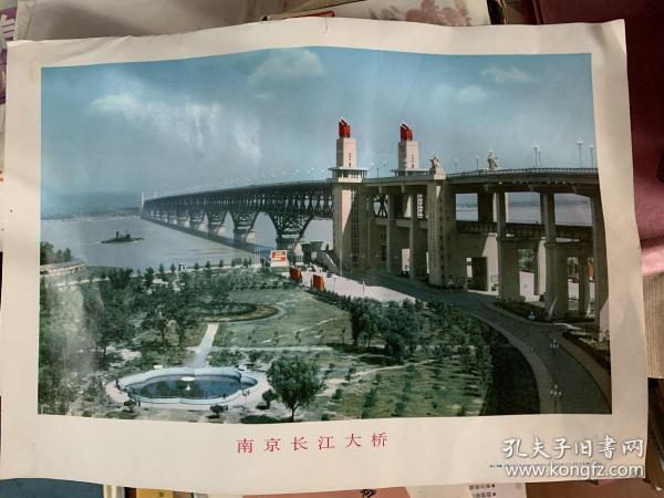 南京长江大桥 宋士诚摄