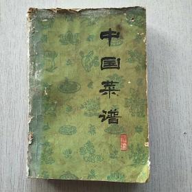 中国菜谱<福建﹥