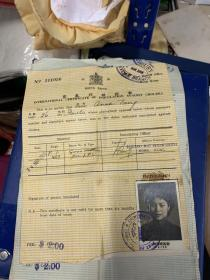 1950年香港霍乱注射证书,种痘证书2张,美女Aa na tang 贴有新英明照相馆穿旗袍美女照片 ,均是同一人