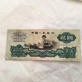 第三版人民币五星车工贰圆一枚,包老包真,支持任何权威机构鉴定,品相自鉴,低价拍卖非假不退。