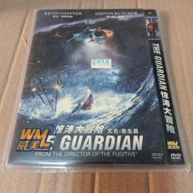 老光盘DVD…… 《惊涛大冒险  》(音像专卖店库存商品未使用)