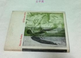 英文)ナウム·ガボの艺术论Of divers arts (Bollingen series 35)(The A.W. Mellon lectures in the fine arts 8)