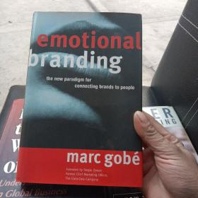 Emotional Branding:The new paradigm for connecting brands to people 品牌的情感渗透