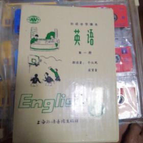 磁带 英语 初级中学课本 第一册