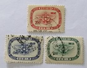 台湾纪43军人节信销邮票3全