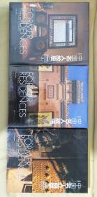 中国名人故居. 经济实业 : 共3卷【正版全新】(由于运输原因第三卷外包装开了 请见上图)【偏远地区不包邮 书很重】