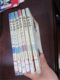李昌镐精讲围棋手筋(全六册)