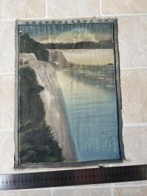 民国丝织品 瀑布 上海启文美术丝织厂织造 28X38公分