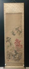 日本回流字画 原装旧裱  682