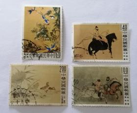 台湾专16故宫古画(第一组)信销邮票全