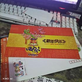 邮票小全张:恭贺新禧三 2012贺新喜贺年专用邮票小全张