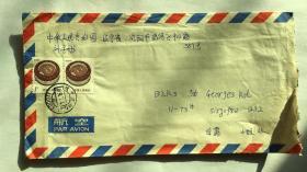 沈阳寄外国实寄封  【68】