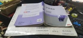 学术英语(理工) 含光盘一张 大16开本    包快递费