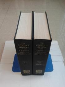 牛津英语大词典(缩印本) The Compact Edition of the Oxford English Dictionary