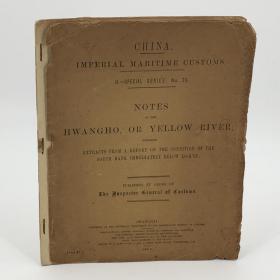 【稀见】清朝末期1906年出版 黄河笔记 包括一份报告的摘录 Notes on the Hwangho, or Yellow River 英文版 戴乐尔William Ferdinand Tyler著 中国旧海关出版物 16开平装
