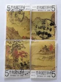 台湾专166 明仇英山水画古画信销邮票4枚全