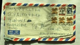 沈阳寄外国实寄封  【33】