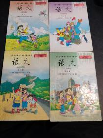 九年义务教育六年制小学教科书 语文第五册、第六册第七册、第八册