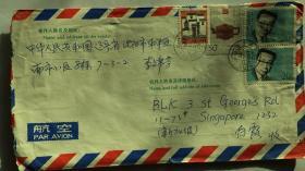 沈阳寄外国实寄封  【66】