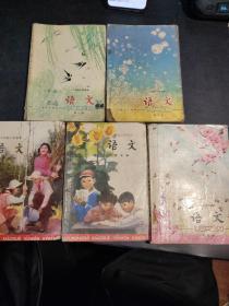 六年制小学课本第二册、第三册、第四册、第五册、第六册