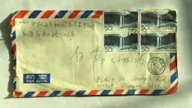 沈阳寄外国实寄封  【98】