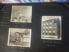 1976年唐山大地震照片38张尺寸不一
