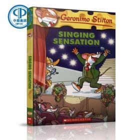 Geronimo Stilton #39: Singing Sensation  老鼠记者39:歌坛轰动人物