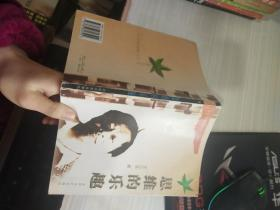 思維的樂趣:當代作家學者散文叢書