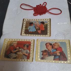 1986年年历卡,三张合售