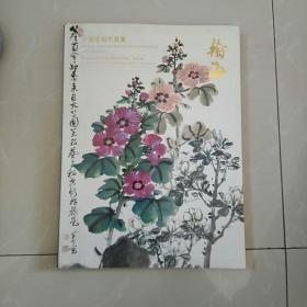 中国近现代书画,名家作品四百多幅