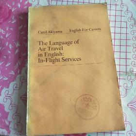 English For Careers Carol Akiyama The Language of Air Travel in English: In-Flight Services
