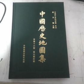 中国历史地图集第四册,东晋十六国南北朝时期