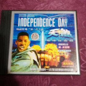 《天煞 地球反击战》 VCD电影 2碟