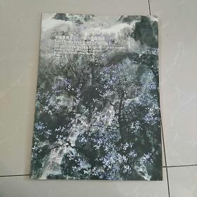 中国当代书画,画册,135幅