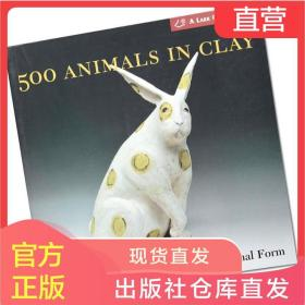 500 Animals in Clay