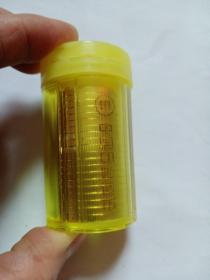武夷山纪念币(1筒20个)