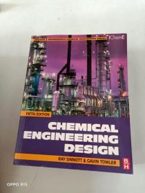 【外文原版】 Chemical Engineering Design FIFTH EDITION 化工设计第五版书脊有缺陷