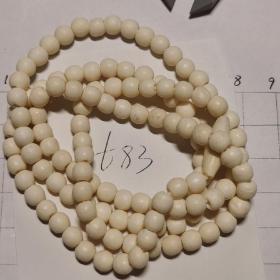 五千年小店创汇时期刻天然骨质珠串毛衣项链子约5.6绳有点老扣子有些紧t83